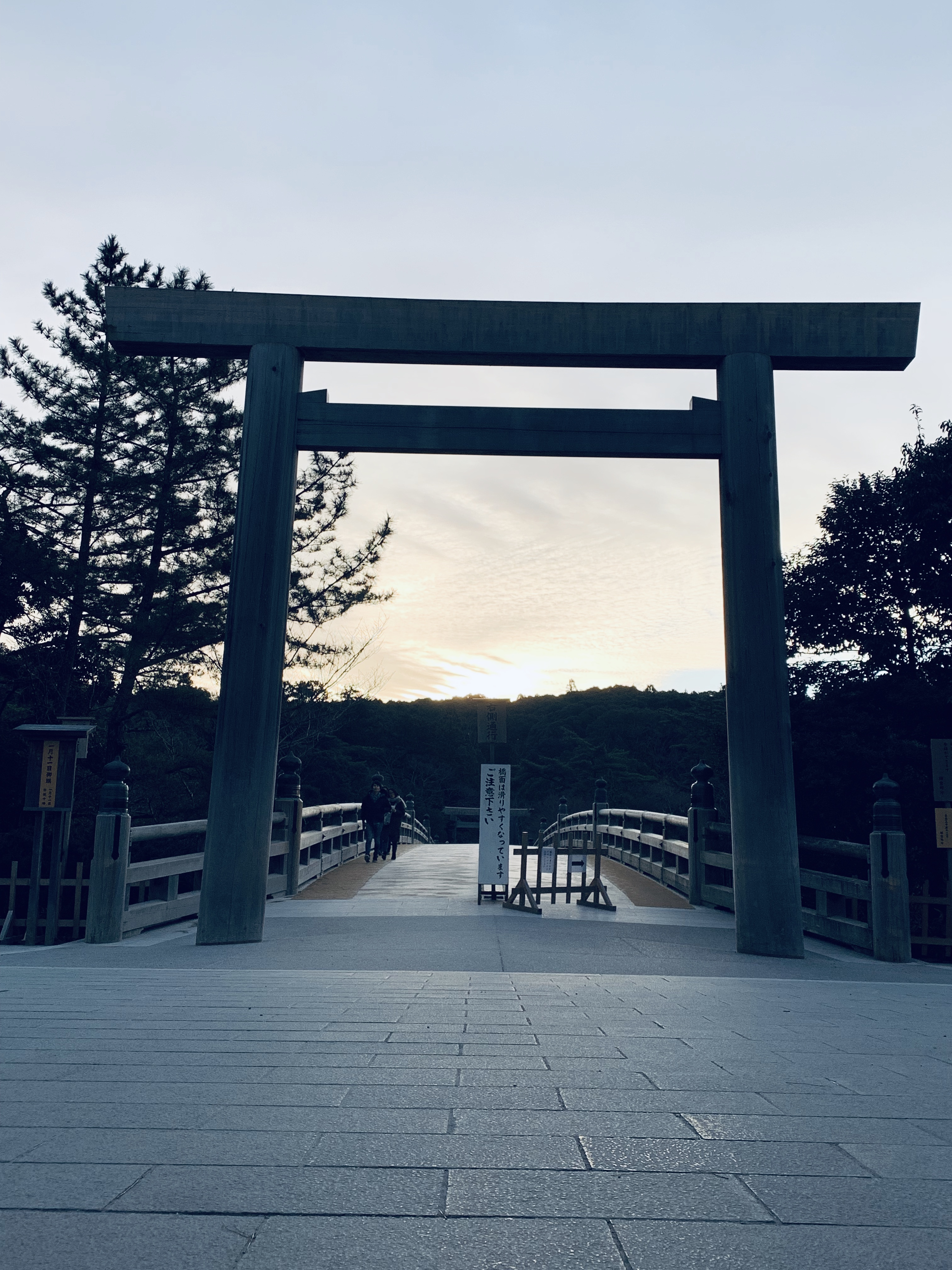 伊勢神宮の正式な参拝・御垣内参宮